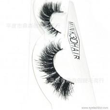 DINGSEN false eyelashes manufacturers wholesale 3D mink hair lashes quality popular models can be set LOGO eyelashes
