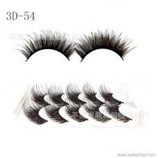 DINGSEN false eyelashes 3D stereo eyelashes 5 pairs of simulation eyelashes imitation water mane eyelashes thick section 3D-54