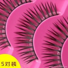 5 pairs of supernatural simulation cross false eyelashes Qingdao manufacturers specializing in the production of false eyelashes wholesale