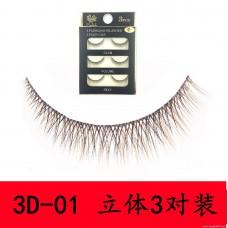 3D-01 brown plus black false eyelashes Pure hand-sharped natural nude makeup realistic transparent stem false eyelashes