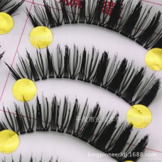 069 eye tail lengthening handmade false eyelashes factory direct wholesale eyelashes Japanese local aggravation