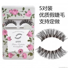 S19 hot sale explosions Japan Yiruo wing clusters messy models false eyelashes natural factory wholesale