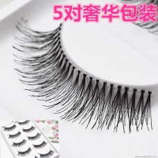 S11 eye tail Japanese transparent stem messy cross natural pure handmade eyelash wholesale factory direct