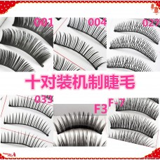 Mechanism false eyelash thickening false eyelashes wholesale (10 pairs of prices) hot thick eyelashes
