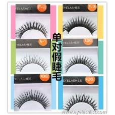 Single pair of acrylic false eyelashes neatly natural fiber long section cross thick dense practice a pair of manufacturers wholesale