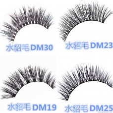 Water mane value list pair of ingots box cross thick handmade high-grade outer single export false eyelashes wholesale