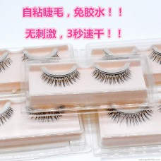 Sharp-edged false eyelashes-free glue one-touch non-adhesive self-adhesive false eyelashes natural realistic nude makeup