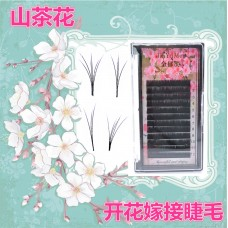 Factory direct Camellia natural grafting false eyelashes Close row Single hand planting special eyelashes