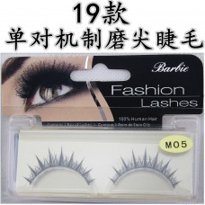 A variety of single-pair mechanism sharpening eyelashes boutique packaging Europe and the United States export classic false eyelashes factory wholesale