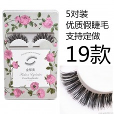 A variety of Japanese cross models Natural realistic thick handmade false eyelashes 5 pairs of hardcover manufacturers low wholesale