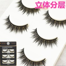 3D74 soft stem pure hand simulation nude makeup realistic multi-layer thick natural long multi-layer filament hair false eyelashes