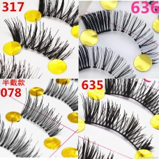 Half-cut pure hand-to-wear fake eyelashes eye tail weighting natural realistic nude makeup support custom factory wholesale