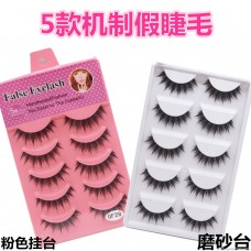 Mechanism boutique five pairs of fake eyelashes Japan and South Korea hot sale sharpening process natural cross short eyelashes