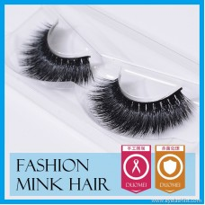 S008 mink eyelashes, false eyelashes eyelashes 3D
