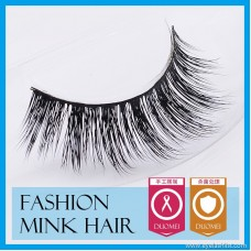 Mink hair false eyelashes Soft cross messy eyes and long paragraph Natural nude makeup s215 repair
