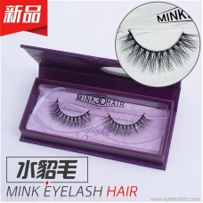 3D stereo mink false eyelashes thick super soft wholesale A07