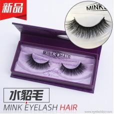 Eyelashes, false eyelashes. Eyelash water mink 3dA08