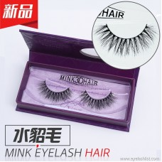 Colorful packaging cross natural 3D water mink false eyelashes A15