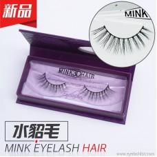 3D mink hair false eyelashes A16