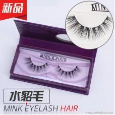A23#3D water mane cross natural false eyelashes, eyelashes are natural and realistic