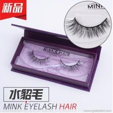 Mink eyelashes, false eyelashes 3DA04