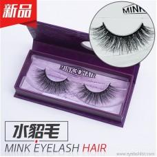3D multi-layer multi-layer water mink false eyelashes A11 thick eyelashes