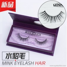 Cross natural 3D mink hair false eyelashes A13 factory direct