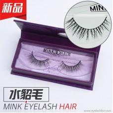 3D mink hair A17 mink eyelashes Handmade eyelashes