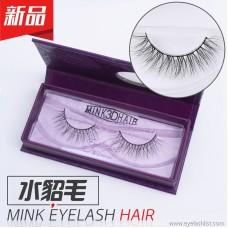 A20#3D water mane cross natural false eyelashes, eyelashes natural luxury realistic