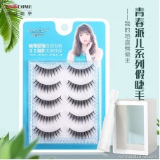 Thick false eyelashes Hand-knitted natural fiber grows eyes Naked makeup new products Factory wholesale