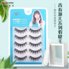 Cross-dense eyelashes long and realistic cotton stalks nude makeup big eyes manufacturers wholesale