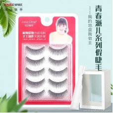 Factory wholesale cross section eyelashes Cotton line stem length long thick nude makeup New listing
