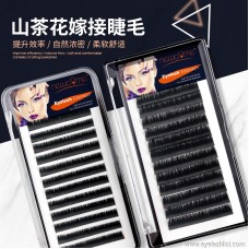 One second flowering grafting eyelashes | single root dense row does not loose root | automatic flowering dense row of false eyelashes handmade eyelashes