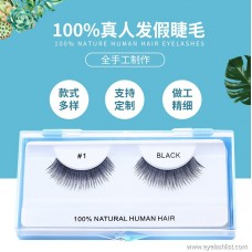 纽蔻妍华 Human hair false eyelashes recycling using false eyelashes
