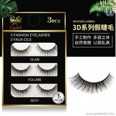 Factory wholesale 3D natural eye tail plus long eyelashes | simulation sharpening temperament models | Japanese pairs of false eyelashes