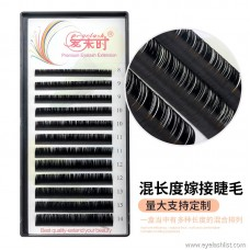 Mixed length grafting false eyelashes Single tight row simulation comfort Mixed eyelash flatness factory wholesale