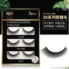 TS Realistic 3D Thick Eyes and Long Eyelashes | Artificial Grinding Temperament | Handmade Pairs False Eyelashes