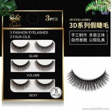 China Qingdao 3D thick big eyes eyelashes | simulation sharpening temperament models | pairs of false eyelashes manufacturers wholesale