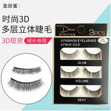 New 3D stereo hand eyelashes nude makeup thick long curling false eyelashes three pairs of manufacturers wholesale