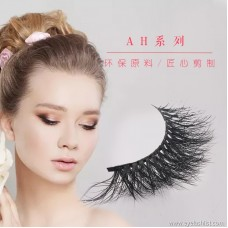 3D mink hair pure handmade false eyelashes | new natural curling factory direct sales