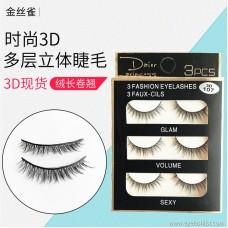 Factory wholesale 3D natural long eyelashes fashion elegant eyelashes three pairs of false eyelashes multi-level