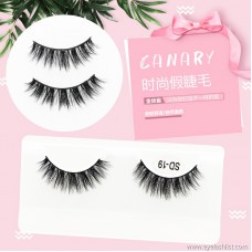 Qingdao factory wholesale new false eyelashes clustered eyelashes handmade soft and comfortable pair