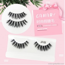 False eyelashes factory direct sales pair of eyelashes Lightweight packaging easy to use natural comfort realistic clustered cross