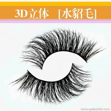 3D multi-layer multi-layer water mink Pure hand-made false eyelashes Soft and comfortable eyelashes European and American special supply number A12