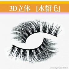 3D multi-layer multi-layer water mink Pure hand-made false eyelashes Soft and comfortable eyelashes