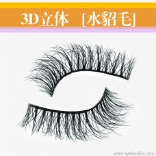 3D multi-layer multi-layer water mink Pure hand-made false eyelashes Soft and comfortable eyelashes European and American special A-18
