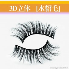 3D multi-layer multi-layer water mink Pure hand-made false eyelashes Soft and comfortable eyelashes Europe and America for A-17