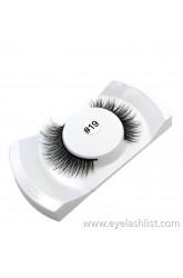 Shi Di Shangpin 3D Mink Hair False Eyelashes 1 Pairs Natural Fiber Long Eyelashes Cross-border Sources #19