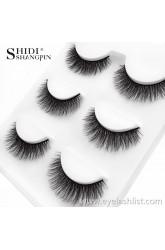 Shi Di Shangpin 3 pairs of false eyelashes 3D mink hair Pure hand-crossed beauty eyelashes X-23