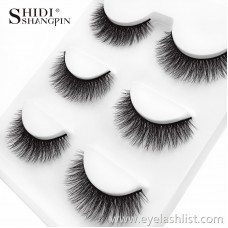 Shi Di Shangpin 3 pairs of false eyelashes 3D mink hair Pure hand-crossed beauty eyelashes X-23
